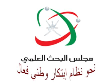 The  Research Council of Oman